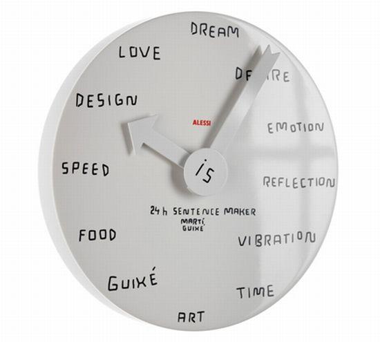 blank wall clock  01
