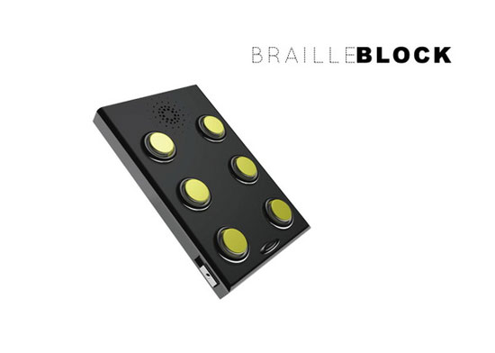braille block 01