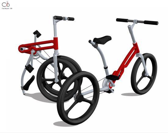 city bicycle cib 01