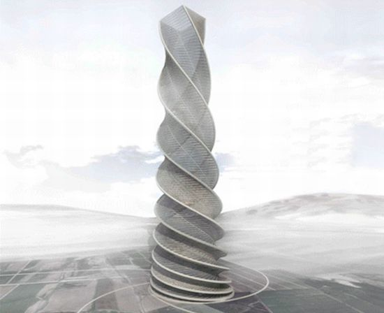 coastal fog tower