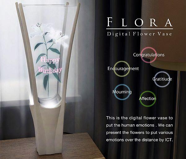 flora digital flower vase