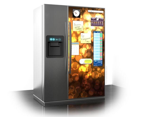 fridge aoeicoola
