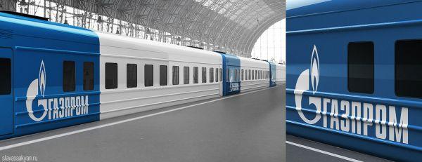 Gazprom work settlement railway starion by Slava Saakyan