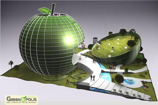 greenopolis 07
