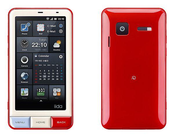 infobar cellphone