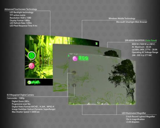 lg eco solar concept phone 02