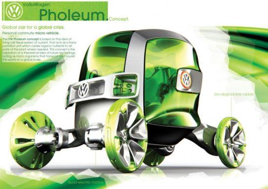 pholeum concept01