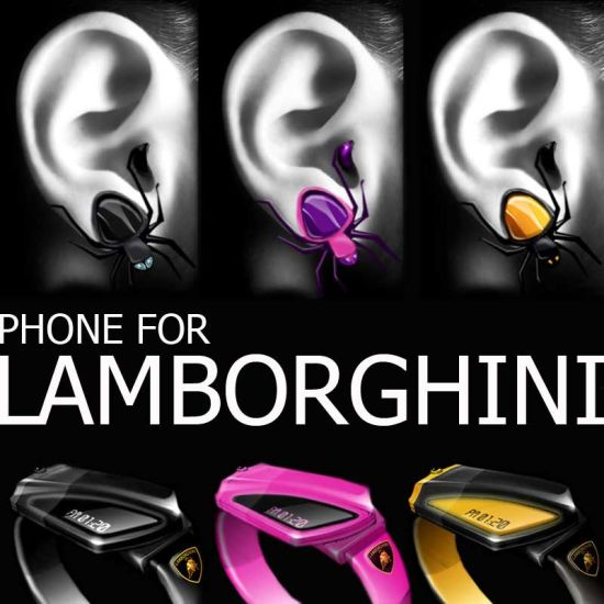 phone for lamborghini 01