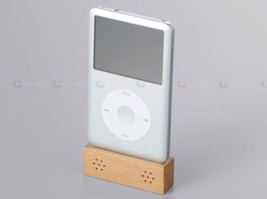 portable wooden speakers 04