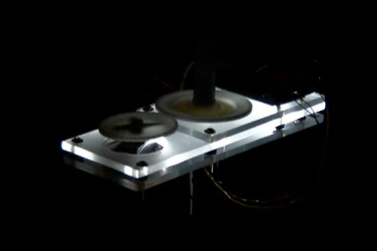 radius music 2