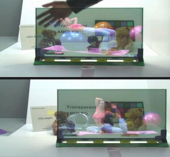 samsung transparent display  02