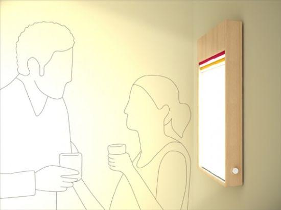 screen light 06