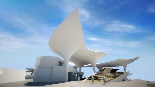 Super Marina Complex
