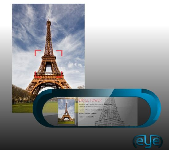 the eye cell phone concept 05