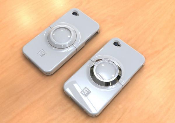 un01 iphone 4 case
