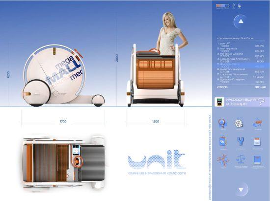 unit hypermarket vehicle 04