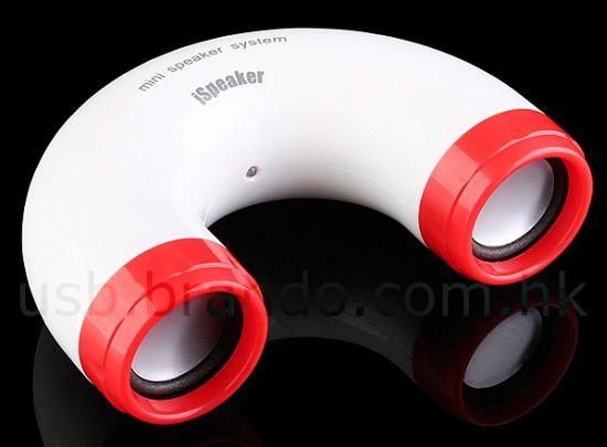 usb u tube i speaker 01