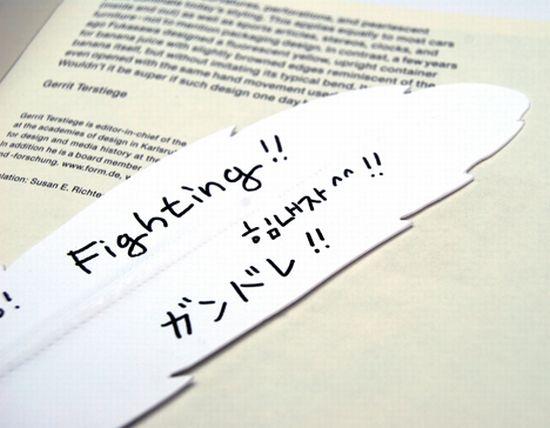 white haptic penna bookmark memo 7