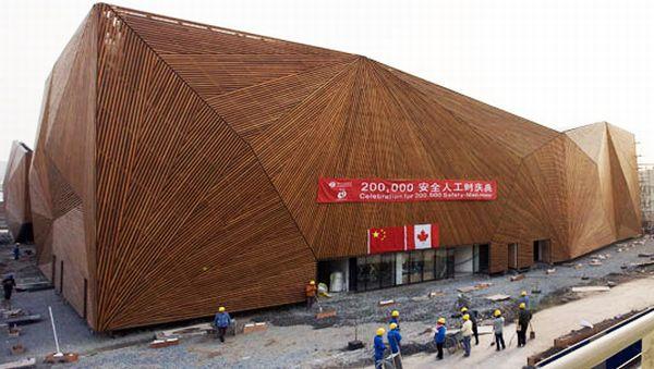 Wood Clad Canada Pavilion