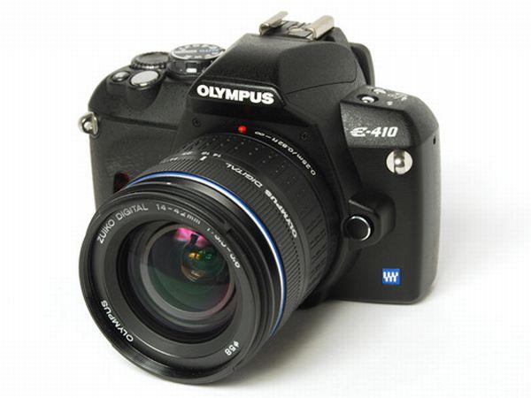 5074-OlympusE4103QUART