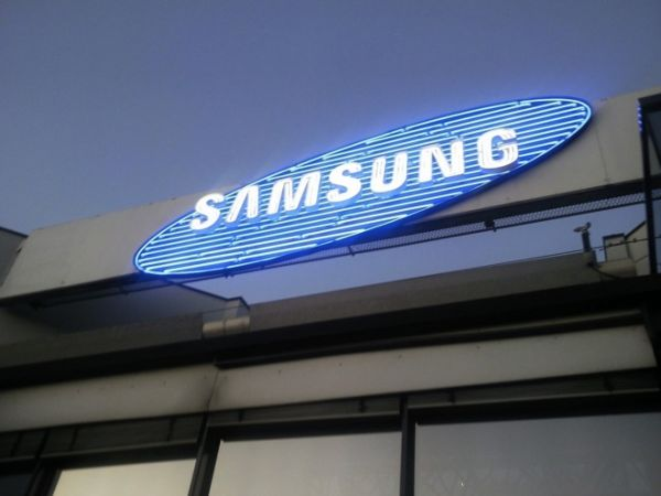 samsung-office-korea