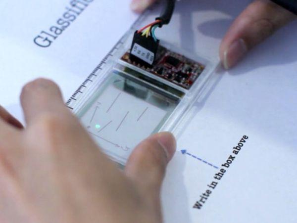 smart-ruler-mit-wired-design-660x497