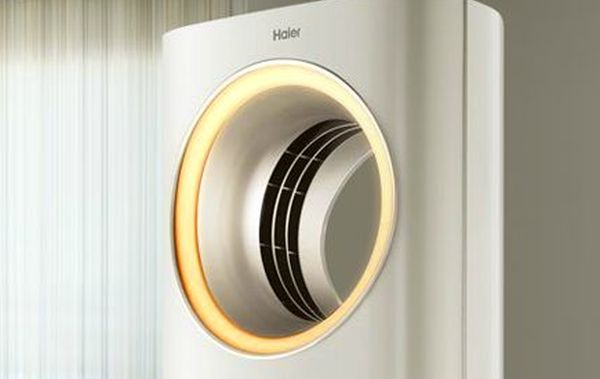 Haier-Tianzun-smart-air-conditioner