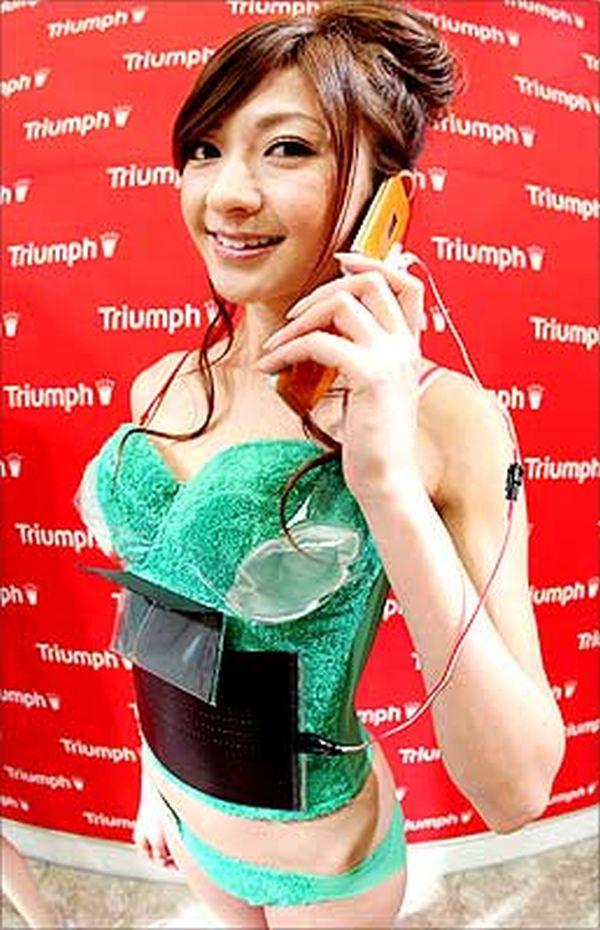 Solar-powered bra by Triumph International Japan