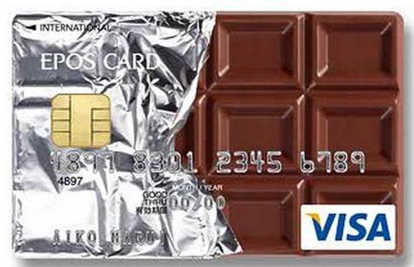 Epos Chocolate Visa