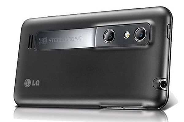 LG 3D Mobile Phone 2