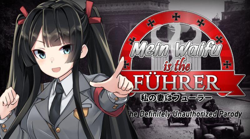 Mein-Waifu-is-the-Fuhrer